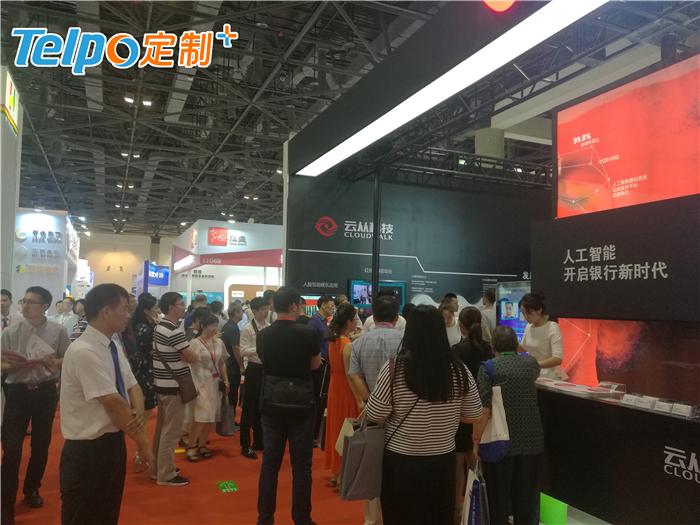 中国国际金融展.jpg