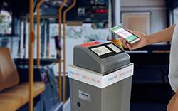 智慧交通公交微信支付投币一体机
