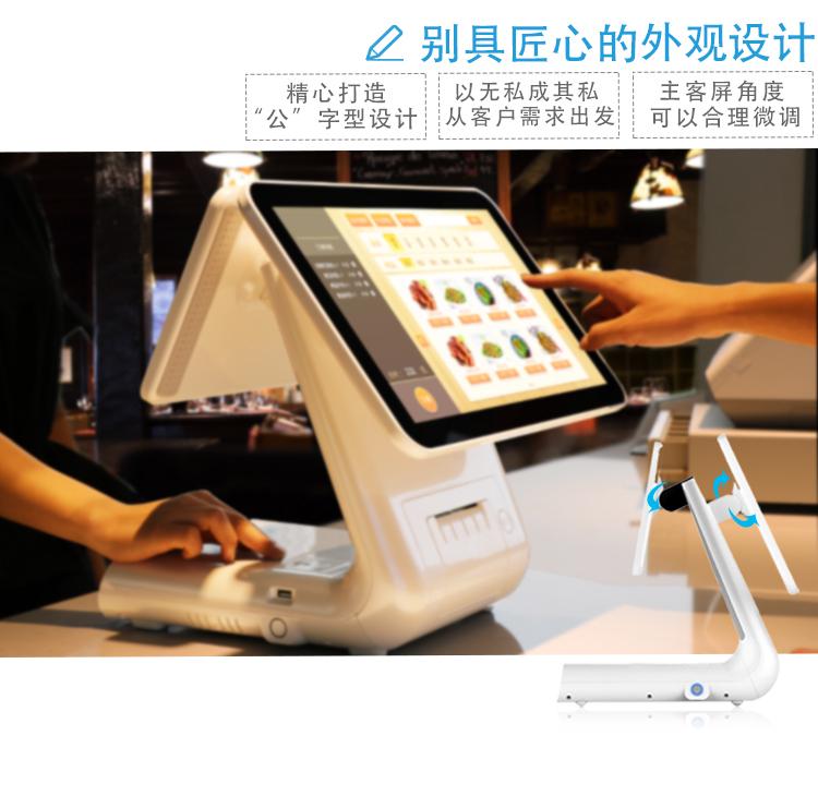 广州收银机