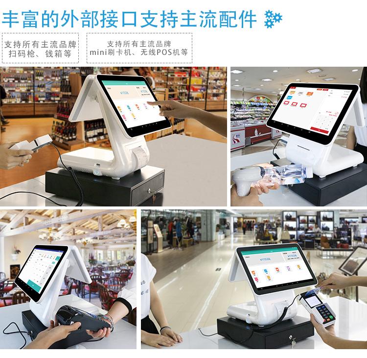 广州超市收银机