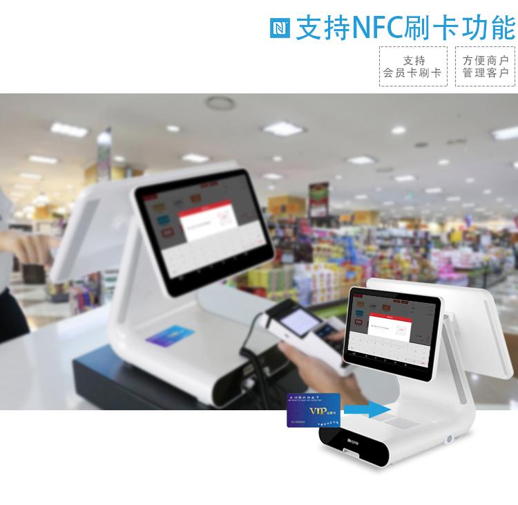 广州双屏收银机