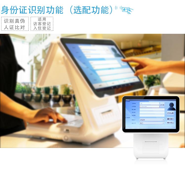广州超市收银机一体机