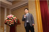 2016智能硬件高峰论坛-林记承.jpg