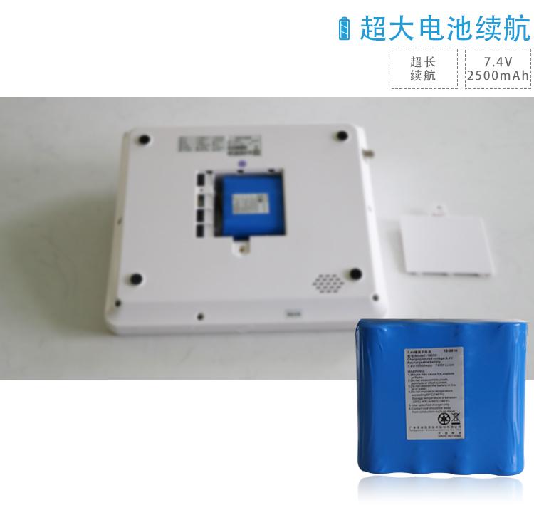 超大电池续航智能访客登记机