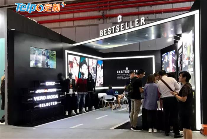 2017上海国际商业年会.png