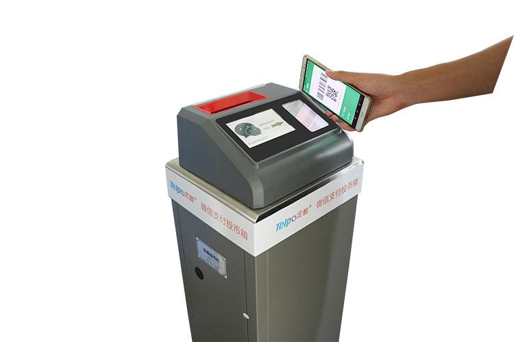 二维码扫描公交支付智能终端
