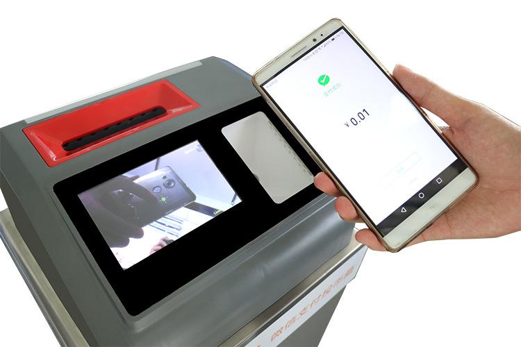 智慧交通公交车微信支付投币箱