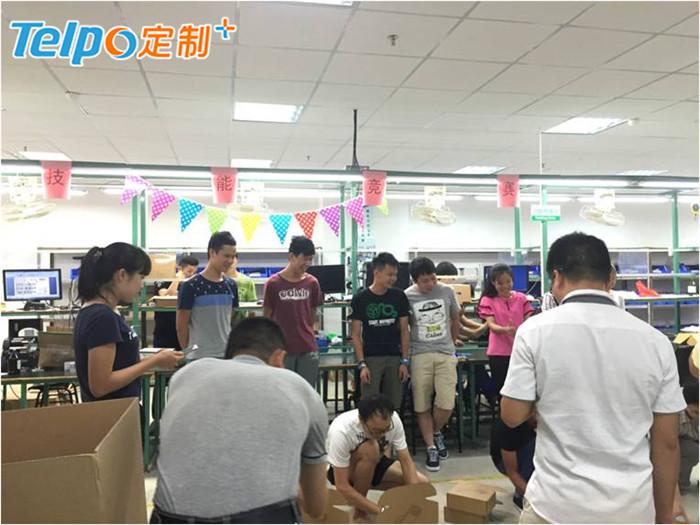 天波车间技能大赛.jpg