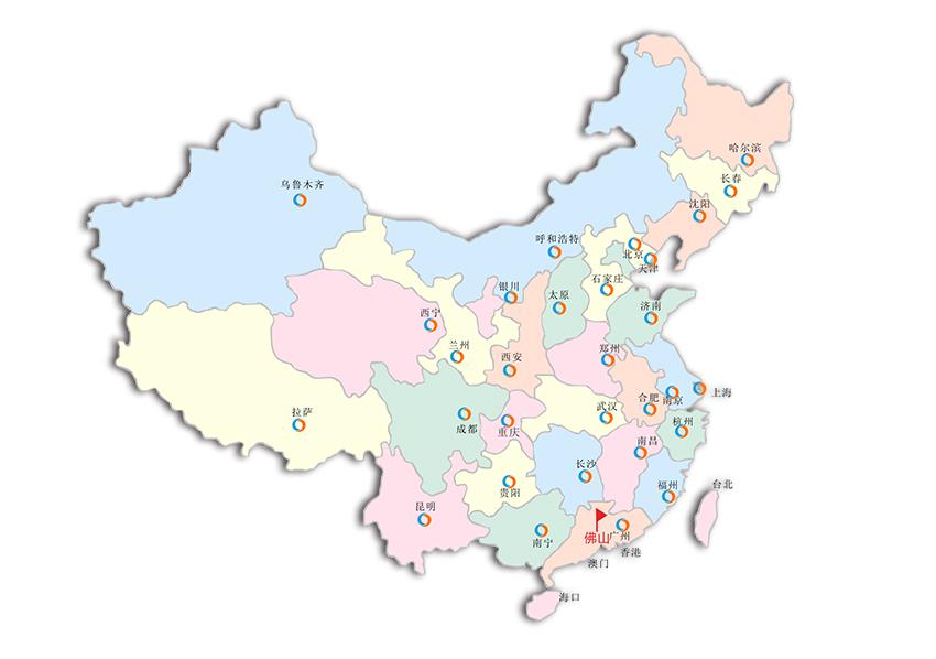 天波智能硬件全国区域服务.jpg