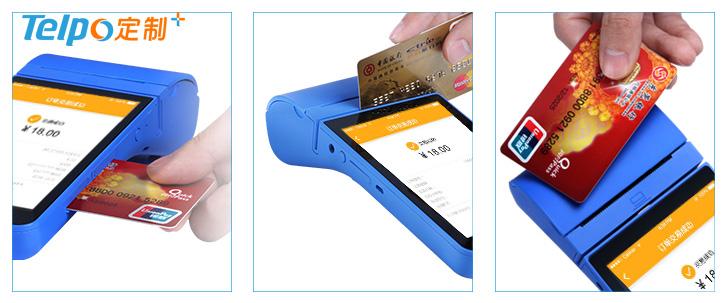 智慧金融3.0TPS900金融支付.jpg