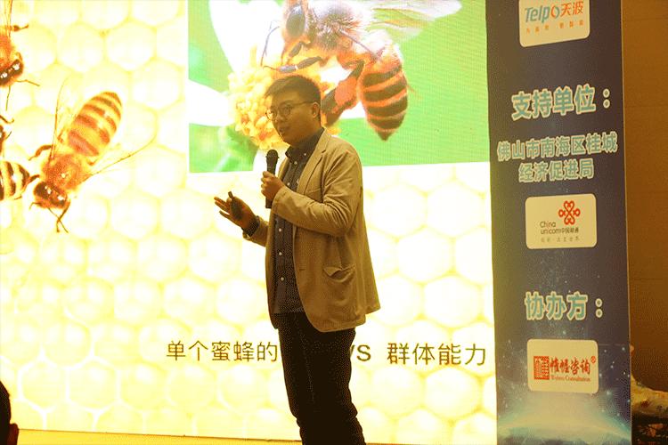 广州美术学院智能工程设计室 刘毅教授.png