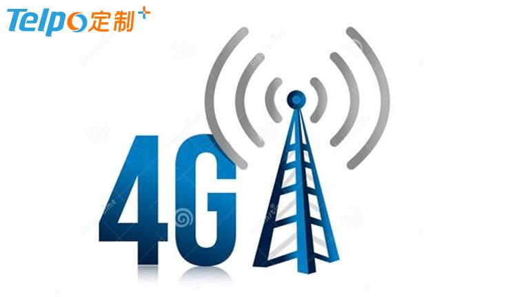 4G全网通.png