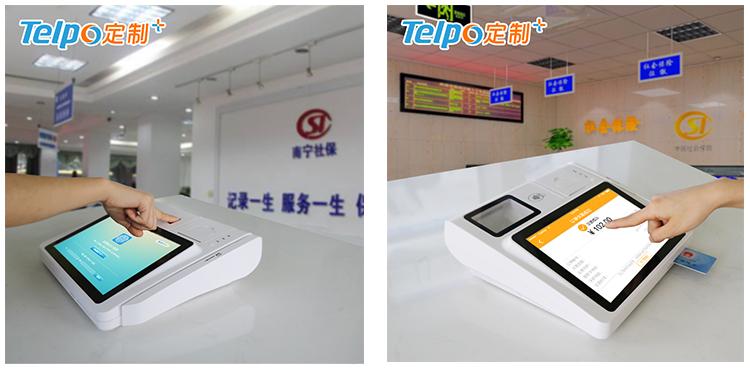 TPS510智慧医疗终端设备.jpg