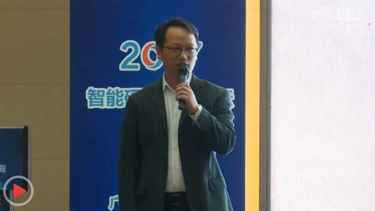 2017智能硬件高峰论坛微医事业部总经理陈宁分享视频.jpg