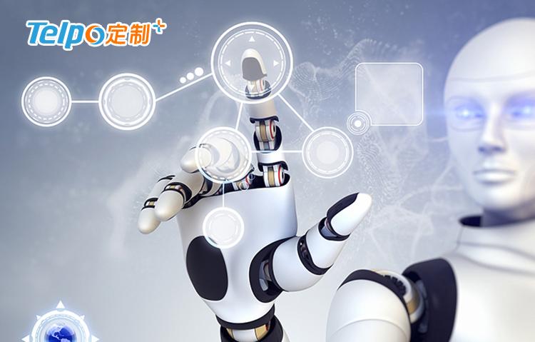 人工智能 知识的自动化.jpg