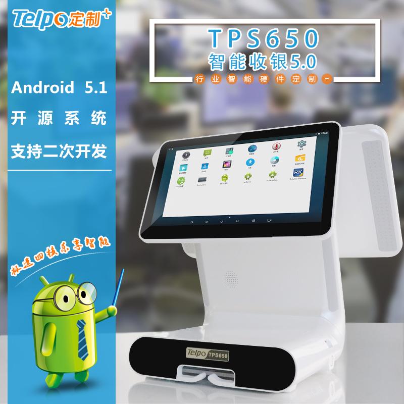 天波智能收银机TPS650.jpg