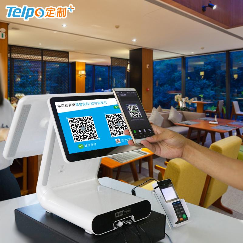 智能收银机TPS650.jpg