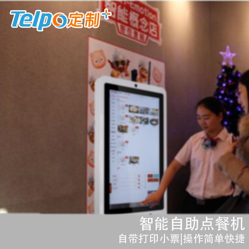 餐厅自助点餐机应用场景2.jpg