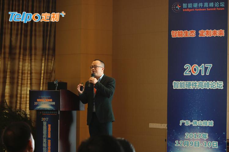 SIMCom副总经理李永胜先生在论坛上分享经验.jpg