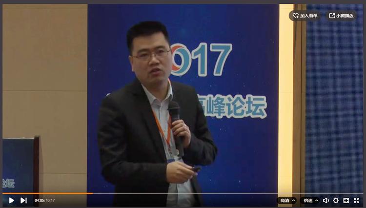 2017智能硬件高峰论坛嘉宾-广东联通佛山分公司副总经理许荣彬.png