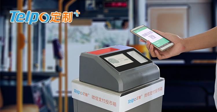 移动支付-公交车刷卡场景_广东天波.jpg