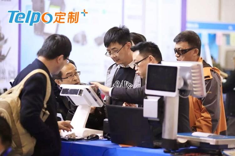 中国商业信息化行业大会-展会实况_副本.jpg