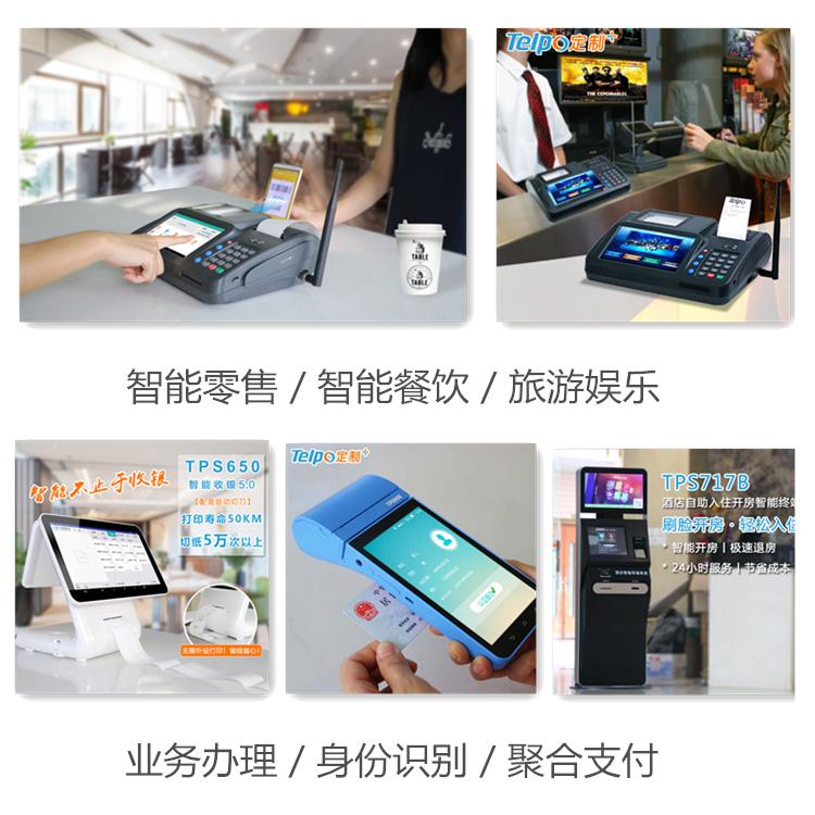 广东天波智能产品覆盖功能广,应用范围大.jpg