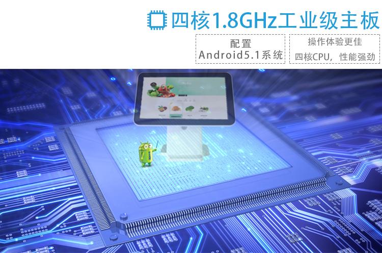 智能收银机TPS680极速四核-2.jpg