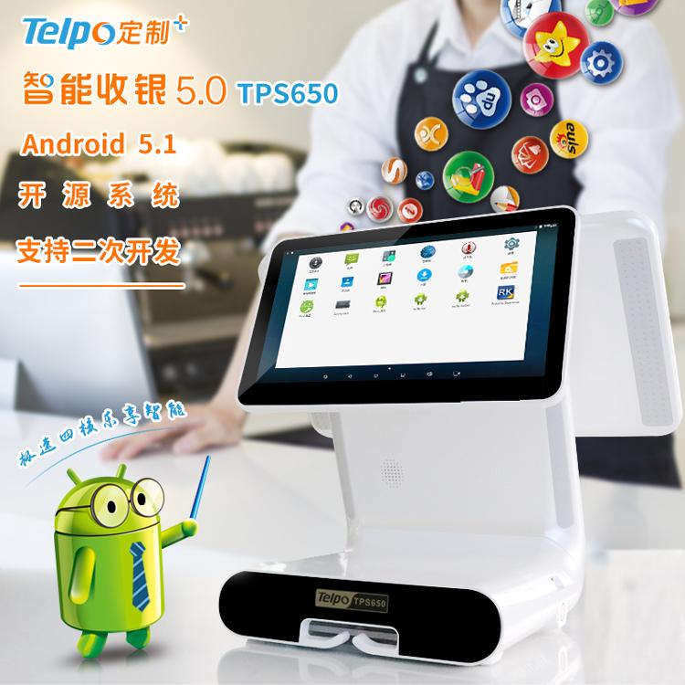 TPS650(安卓).jpg
