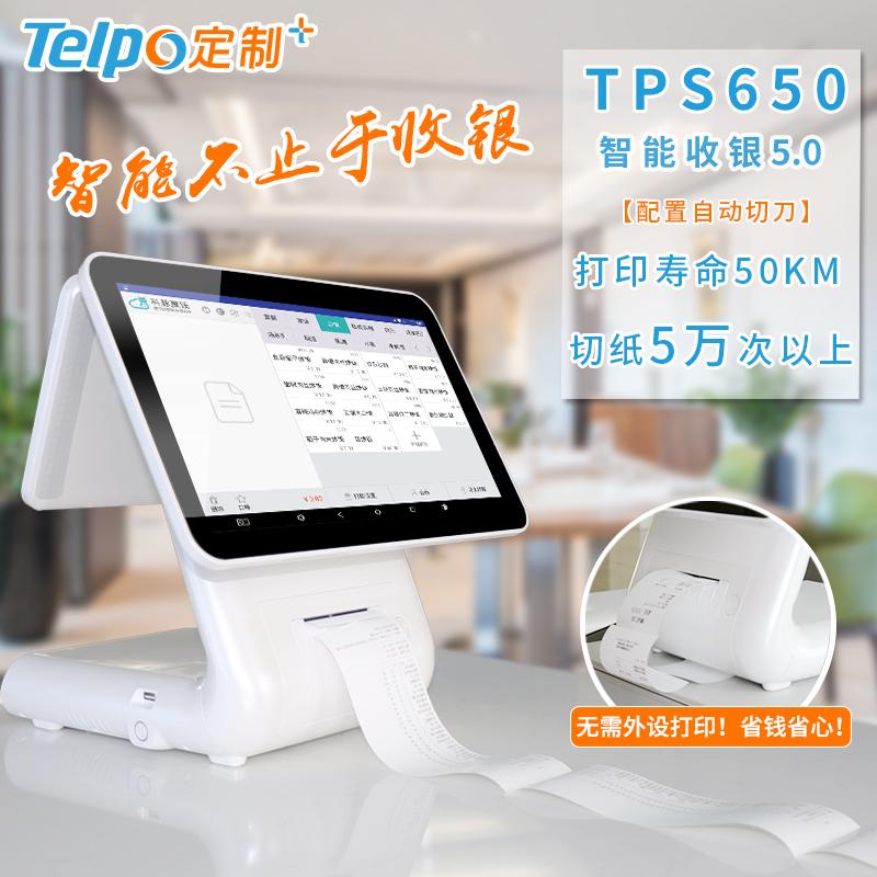 TPS650(打印一体)3.jpg