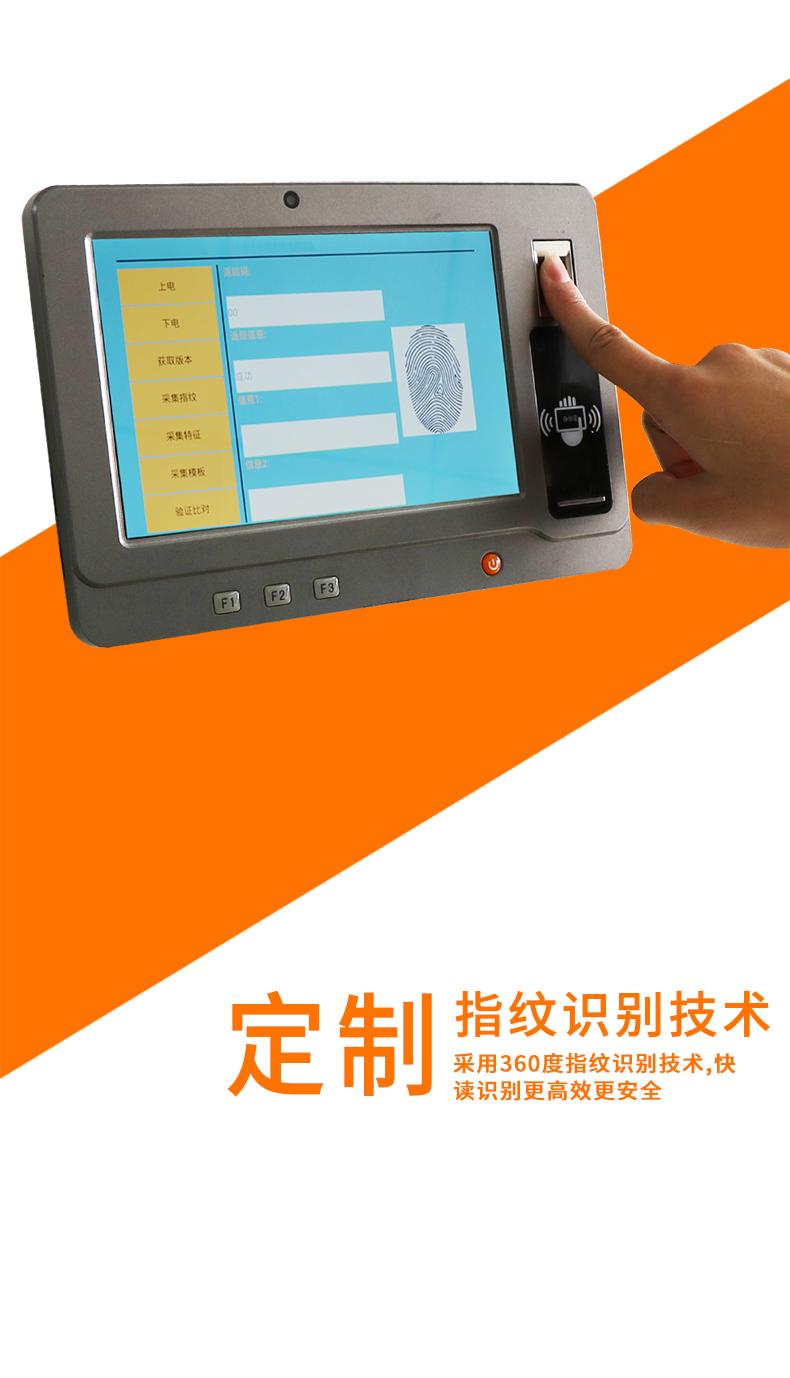 TPS480_09.jpg