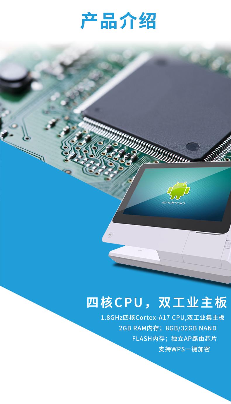 TPS660(最新)_03.jpg