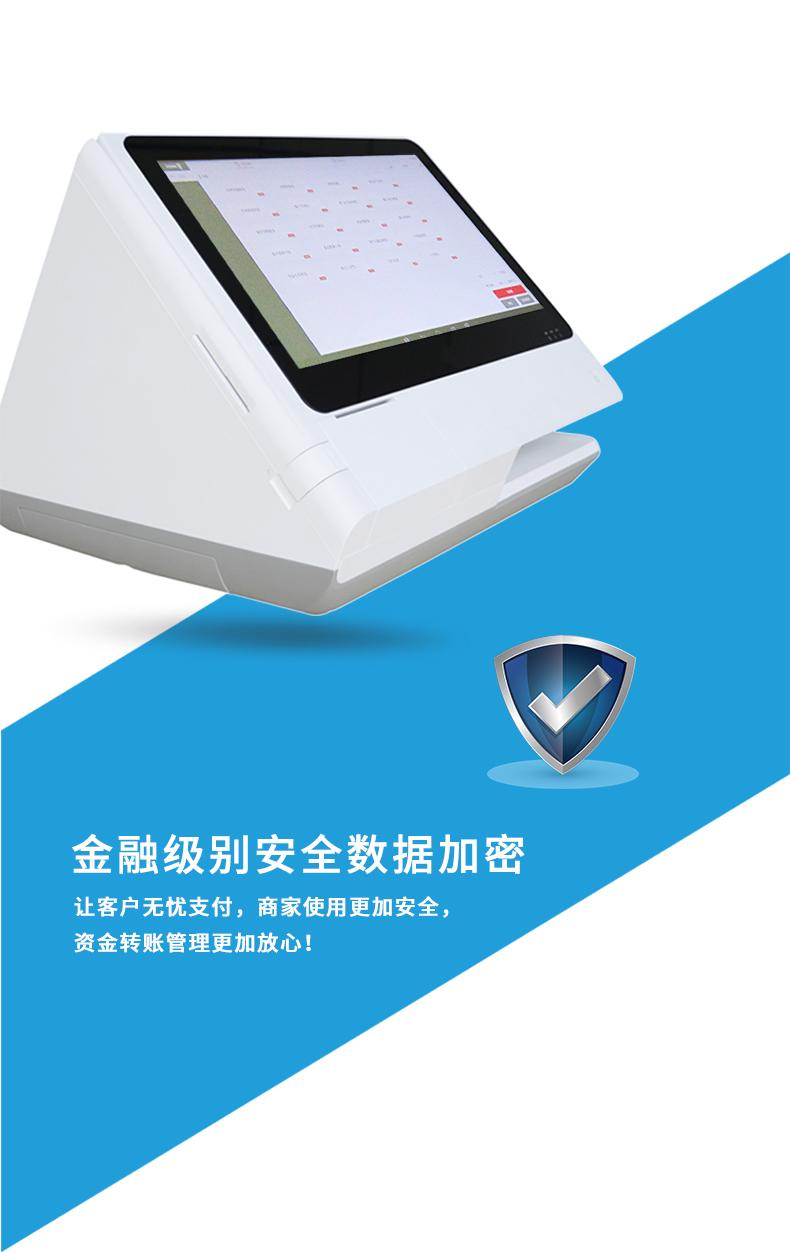 TPS660(最新)_04.jpg