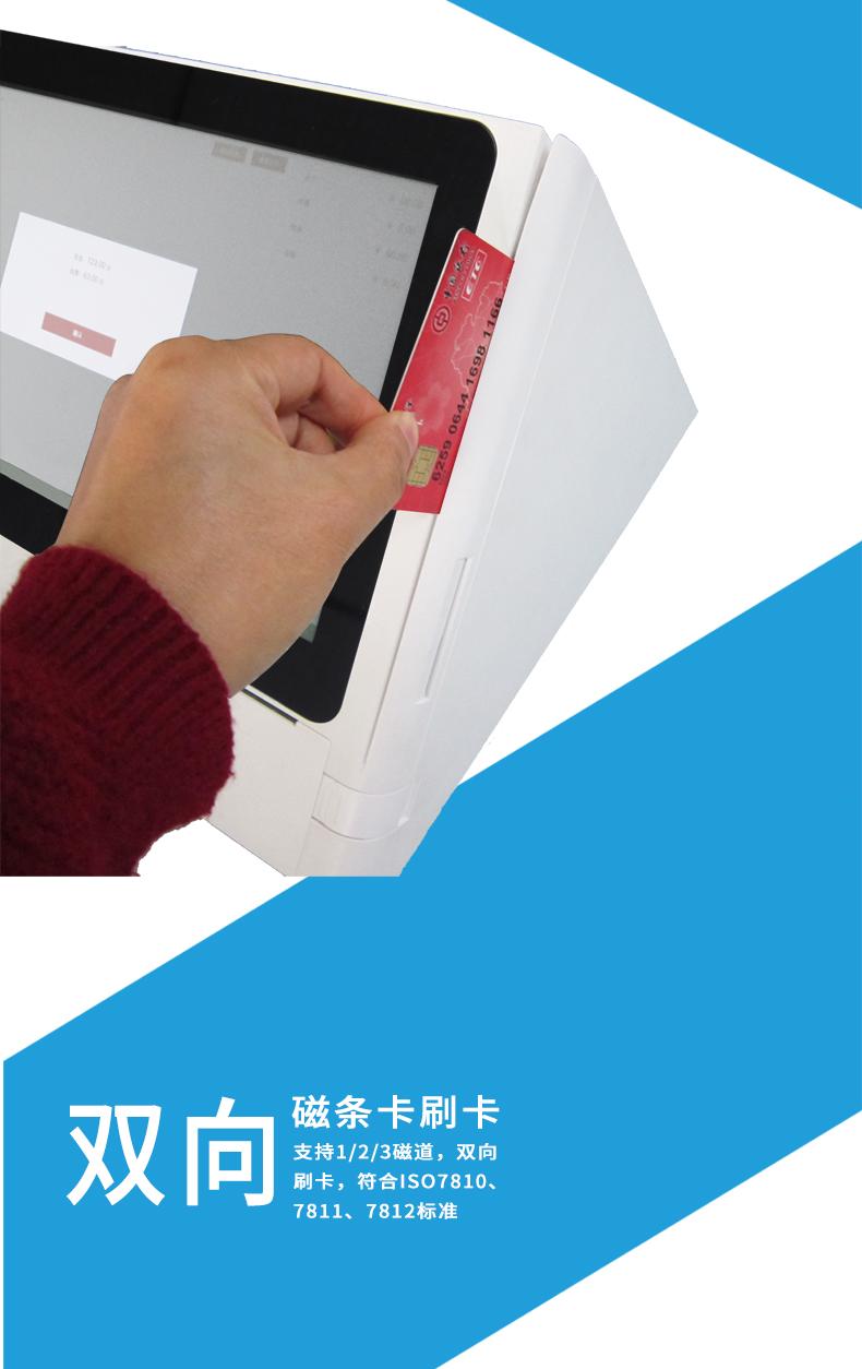 TPS660(最新)_06.jpg