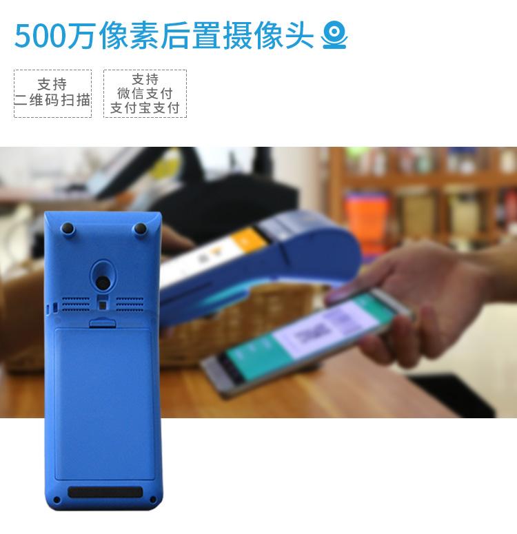 TPS900--卖点版(第二版)_09.jpg