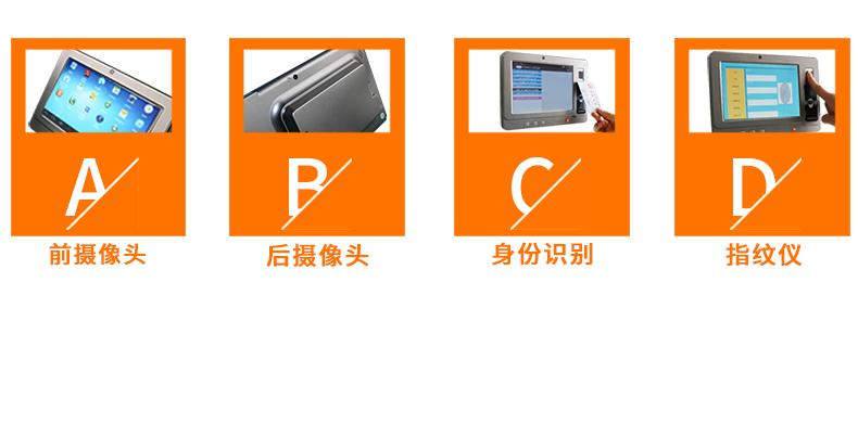 TPS480_03.jpg