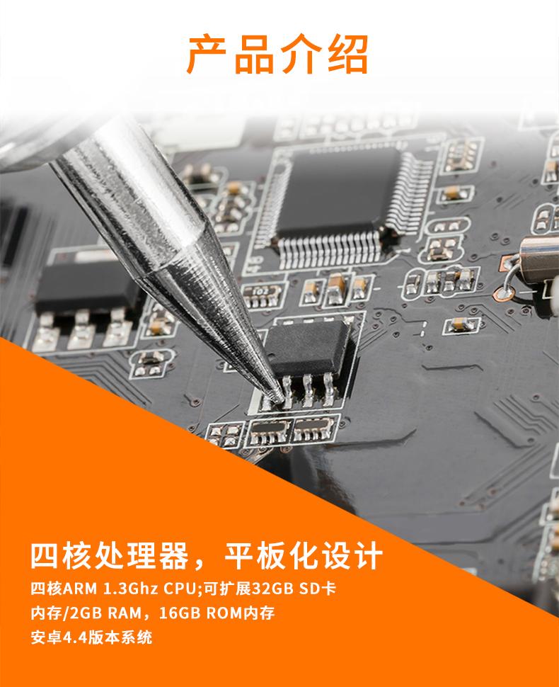 TPS480_05.jpg