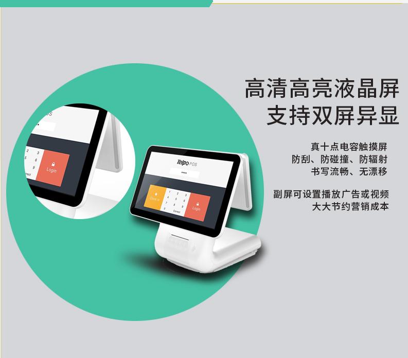 人脸识别机TPS650_09.jpg