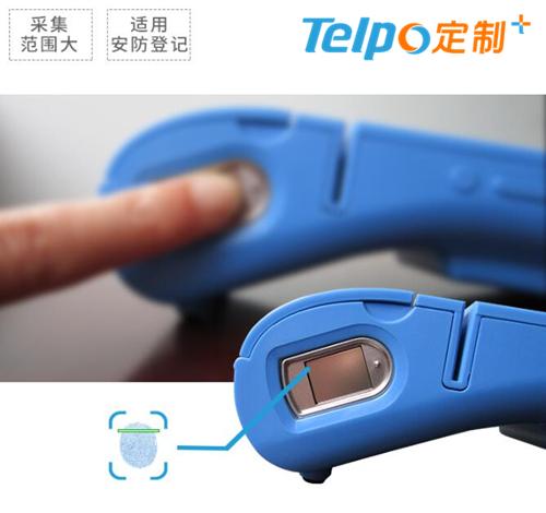 天波TPS900具备指纹识别功能.jpg