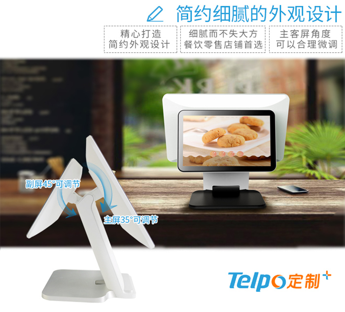 TPS680高清屏幕,支持角度调节.jpg