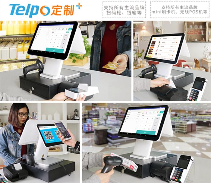 智能收银机TPS680拥有丰富外设接口.jpg