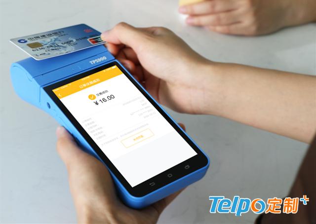 天波TPS900支持银行卡支付、NFC闪付、扫码支付等多种支付方式.jpg