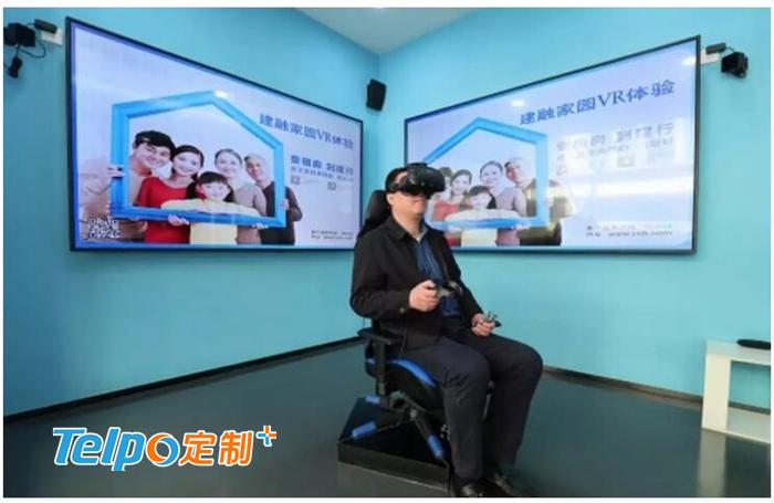 无人银行上可以体验VR服务.jpg