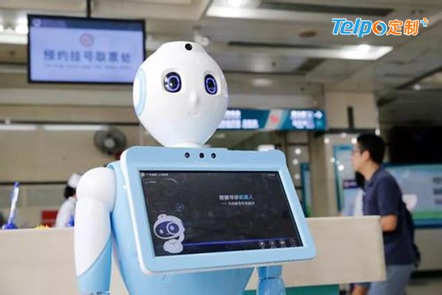 医院采用人工智能,方便市民看病.jpg