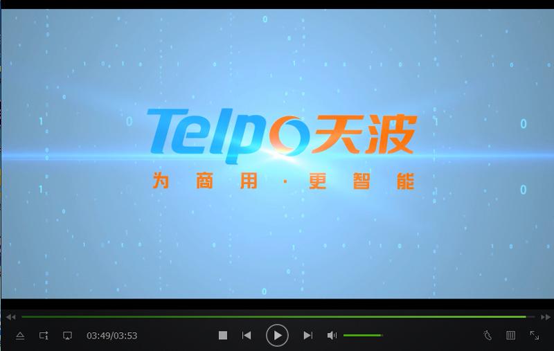 天波智能品牌宣传视频.jpg