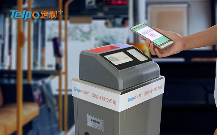 TPS505公交二维码刷卡支付.jpg