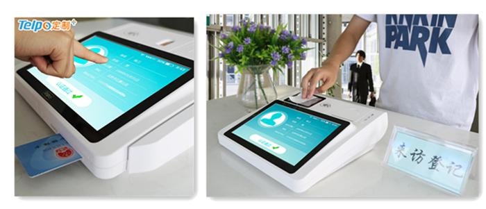 TPS510实现医院刷社保、自助取号的功能.jpg