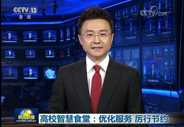 央视报道智慧食堂.jpg