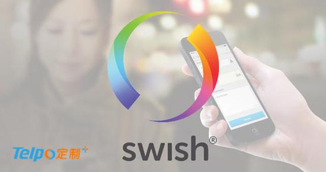 瑞典的移动支付软件swish.jpg