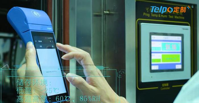 TPS900手持收银机在极端环境下能正常运作.jpg